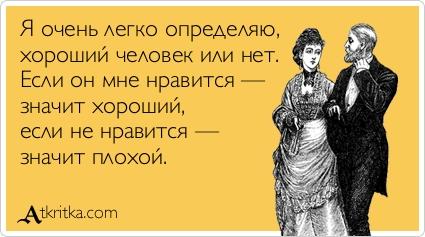 atkritka_1339077344_124
