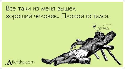 atkritka_1398116857_660
