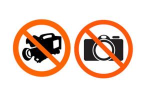 запрет на видео и фото съемку