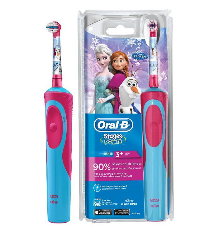 Oral-B_Vitality_Frozen 2