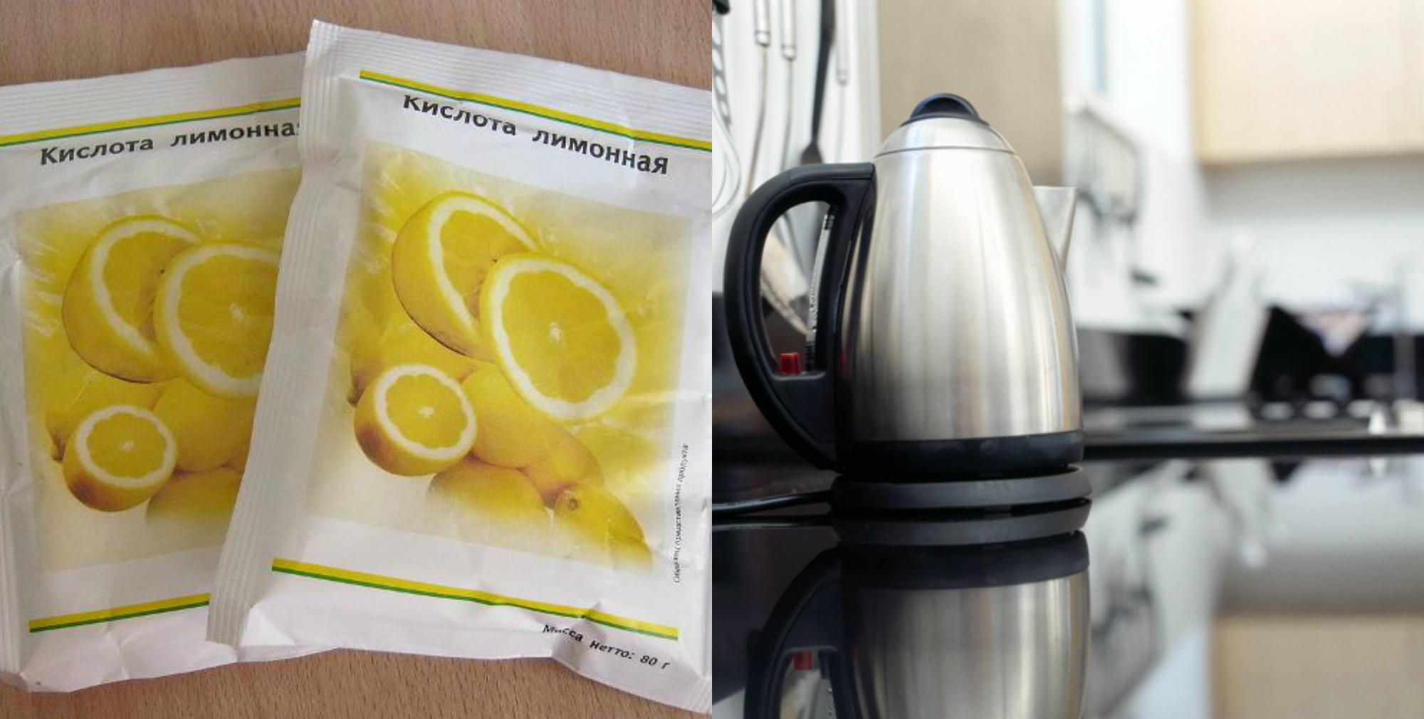 Удаления накипи чайник в домашних условиях