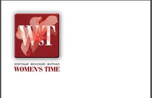 Реклама в журнале Womens Time