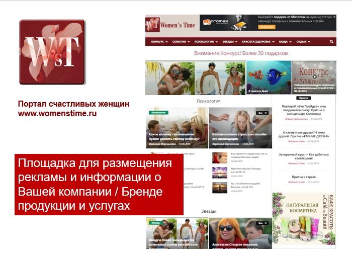 Screenshot_25