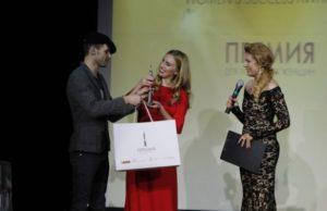 Диана Ходаковская на премии Women's Success Awards