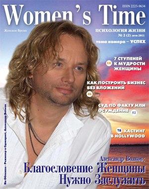 Александр Волков - интервью с кинорежиссером