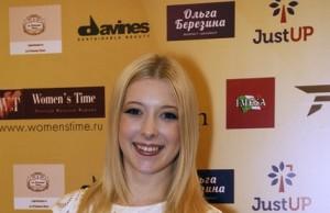 Екатерина Боброва.