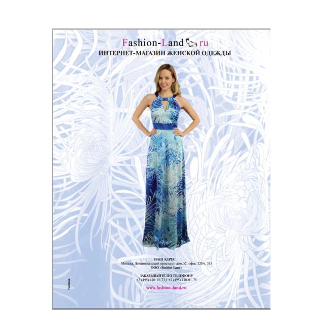 Интернет-магазин женской одежды Fashion Land