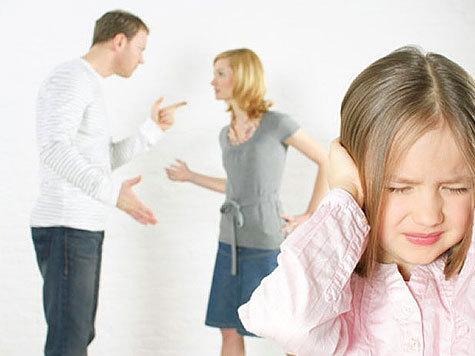Как строить отношения ребенка и нового мужа или мужчины