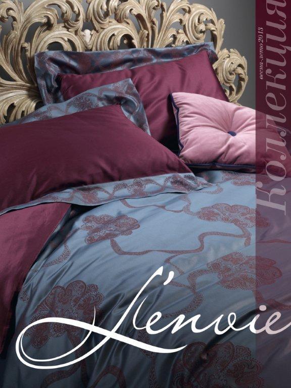 Элитное пастельное белье Lenvie