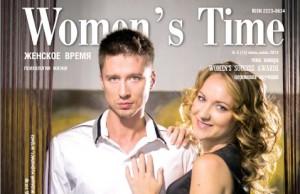 Читайте журнал Womens Time №14
