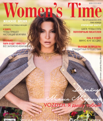 Women's Time