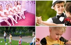 Нужно ли детям посещать кружки и секции?