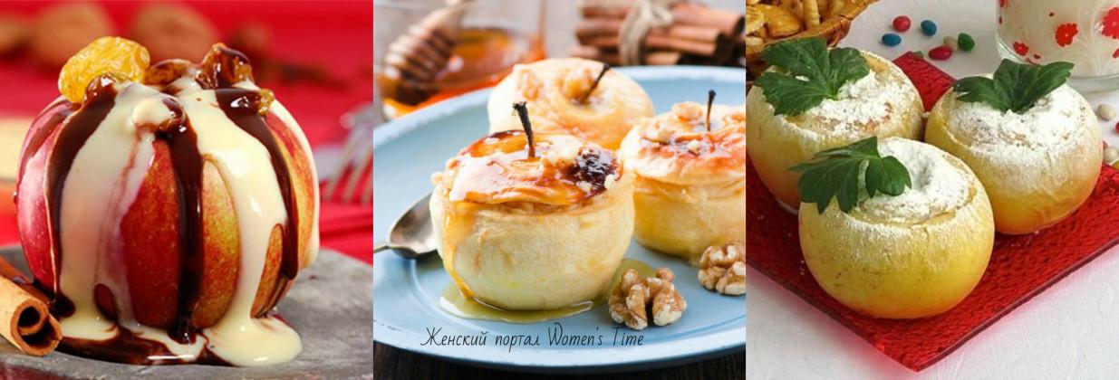 Рецепт печеных яблок видео