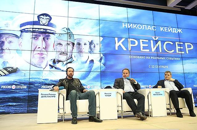 Николас Кейдж в Москве