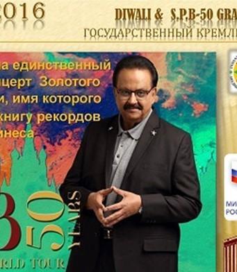 SPB-50 Baalu - юбилейный концерт Золотого голоса Боливуда в Кремле 6.11