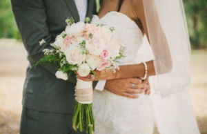 счастливому замужеству