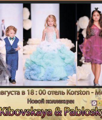 Закрытый предпоказ Kibovskaya Pablosky