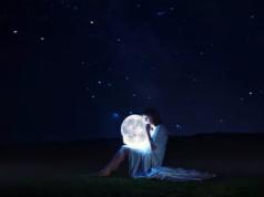 лунный календарь на выходные