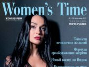 Свадьба Алены Водонаевой - Эксклюзивное интервью для Womens Time