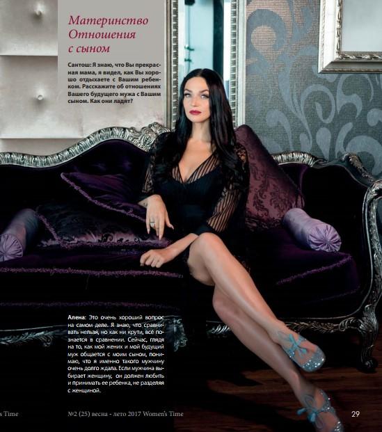 Алена Водонаева об отношениях с сыном, отношениях мужа с сыном.