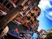 Венеция. Sina Centurion Palace