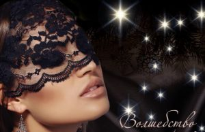 Гидрогелевая маска увлажнение и антивозрастные IMAGE Skincare