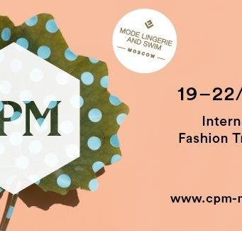 CPM Moscow: первые новости юбилейного сезона