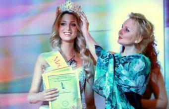 конкурс красоты Мисс Благотворительность (организатор Инесса Венская)