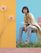 Manila Grace. Новая коллекция весна-лето 2018