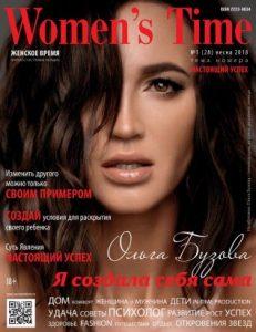 Womens Time 28 - Ольга Бузова на обложке