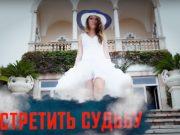 2 сезон реалити сериал Как выйти замуж