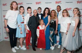 koncert_fond_dmitri_Nagiev