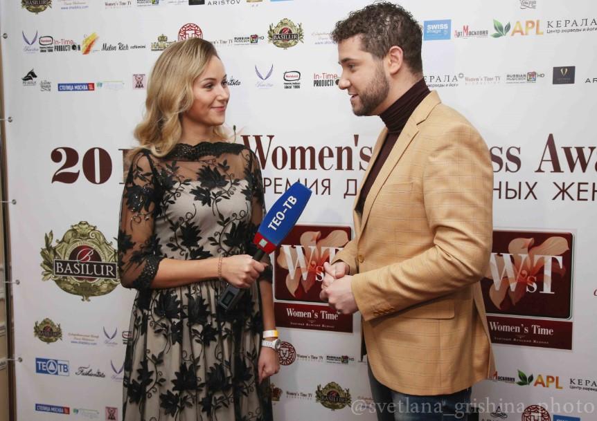 womens-success-awards-womens-time1