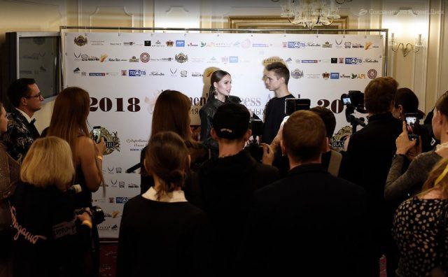 Womens Success Awards 2018