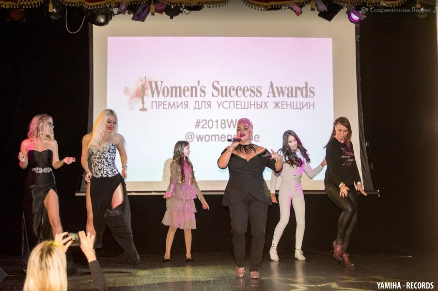 womens-success-awards-womens-time53