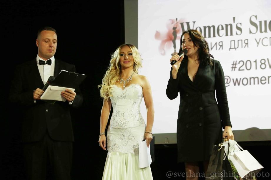 womens-success-awards-womens-time80