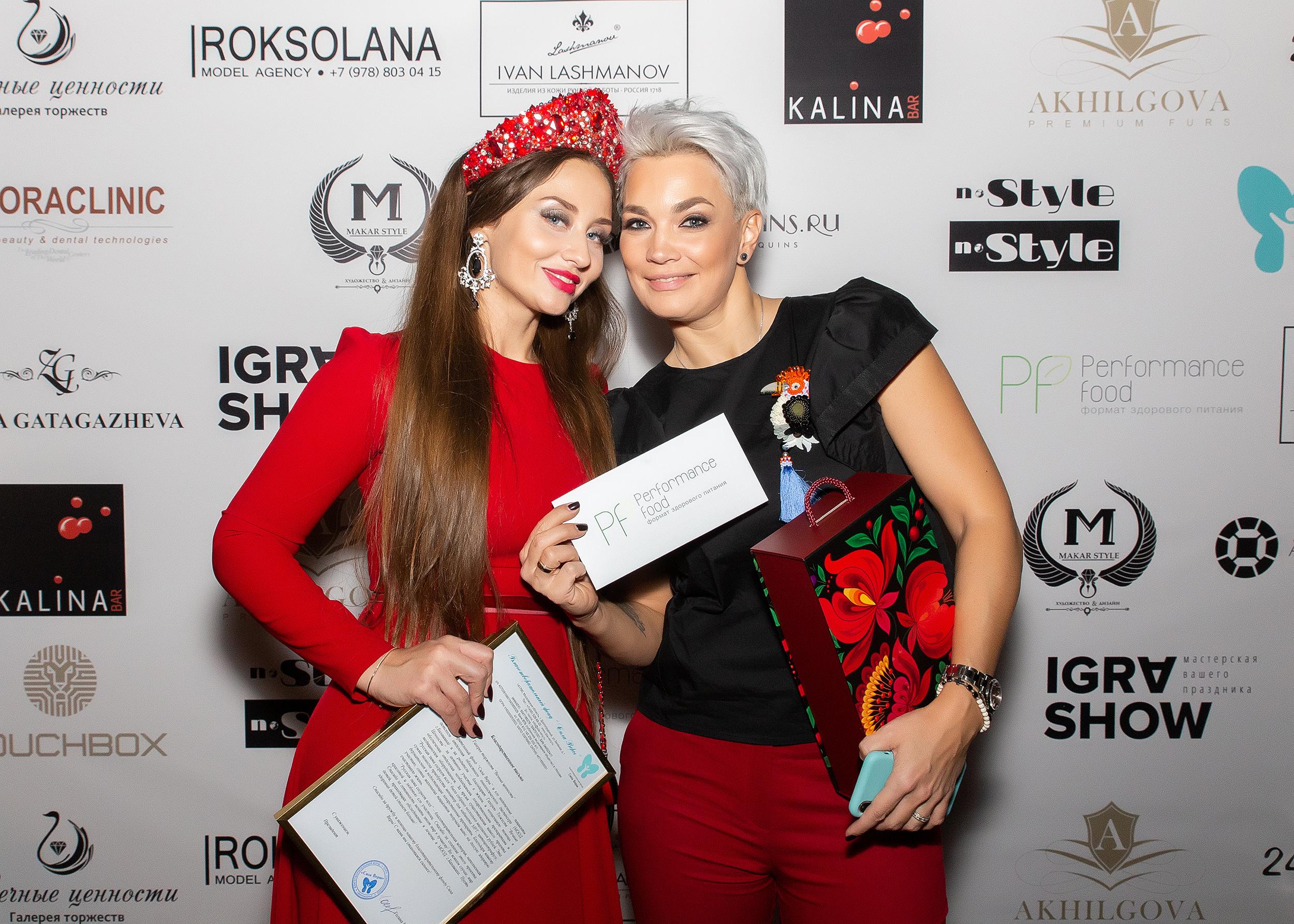 Благотворительный проект - Русская зима согреет всех