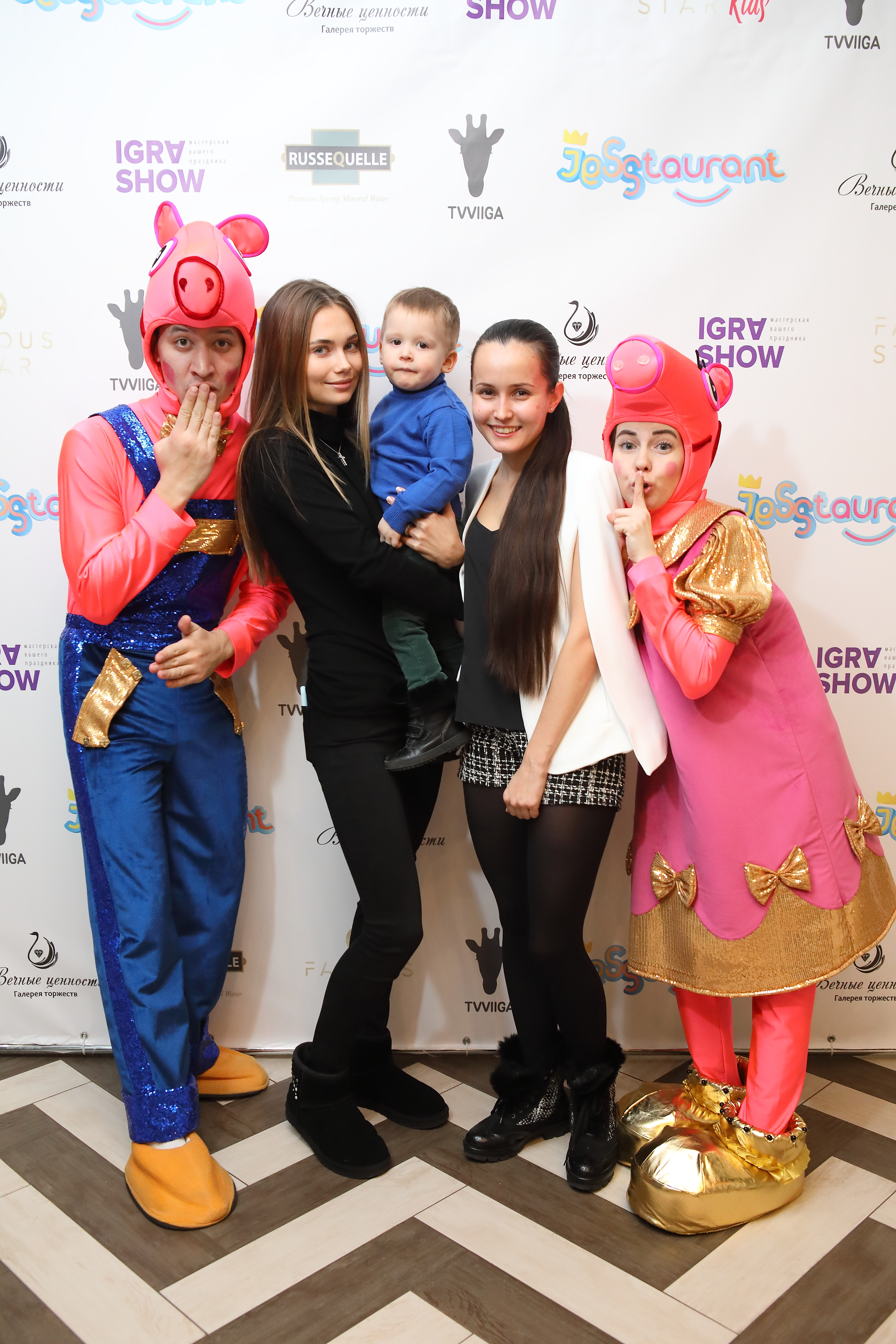 Новогодняя pre-party при участии селебрити и их детей