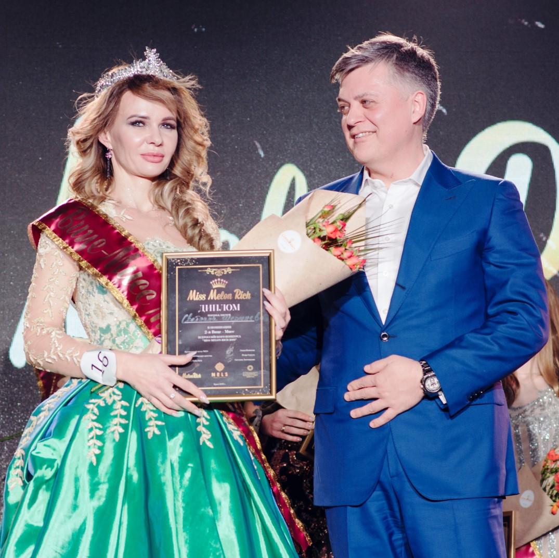 Мисс Melon Reach Крым 2019 2 -1 мисс