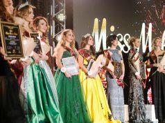 Мисс Melon Reach Крым 2019