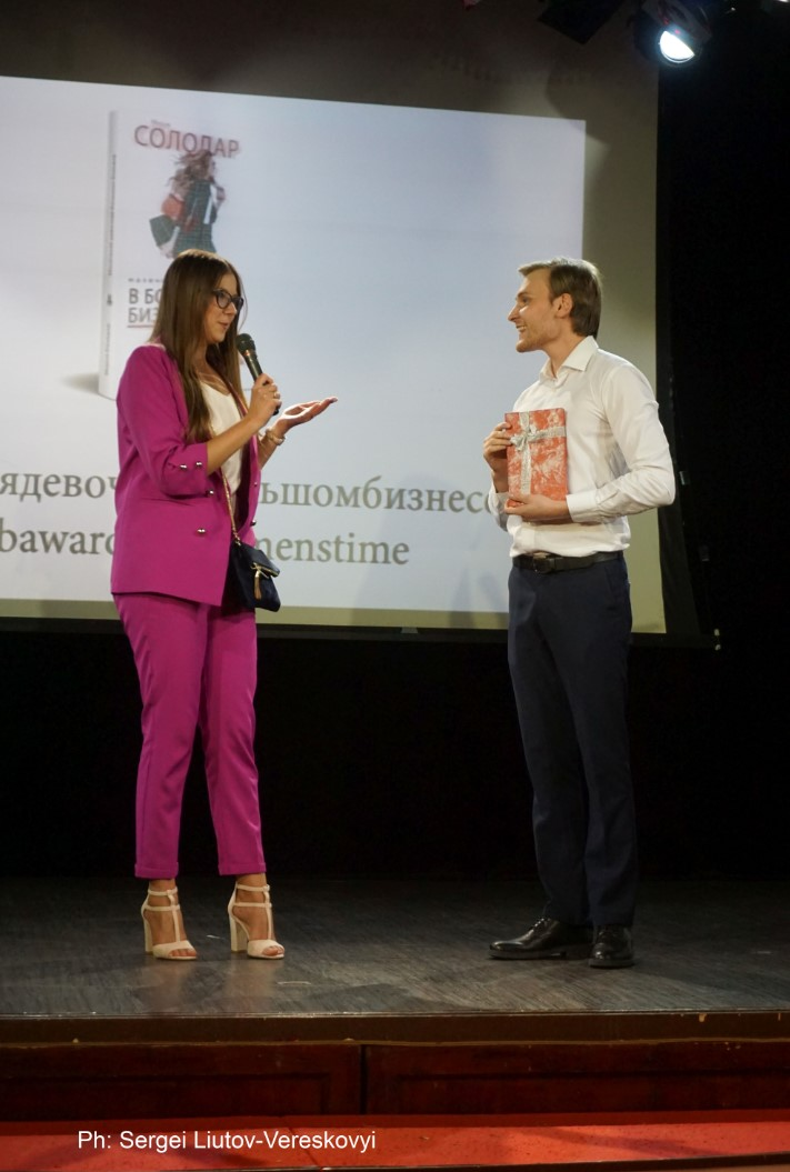 art-business-awards-2019-womens-time-alisa-gurashova