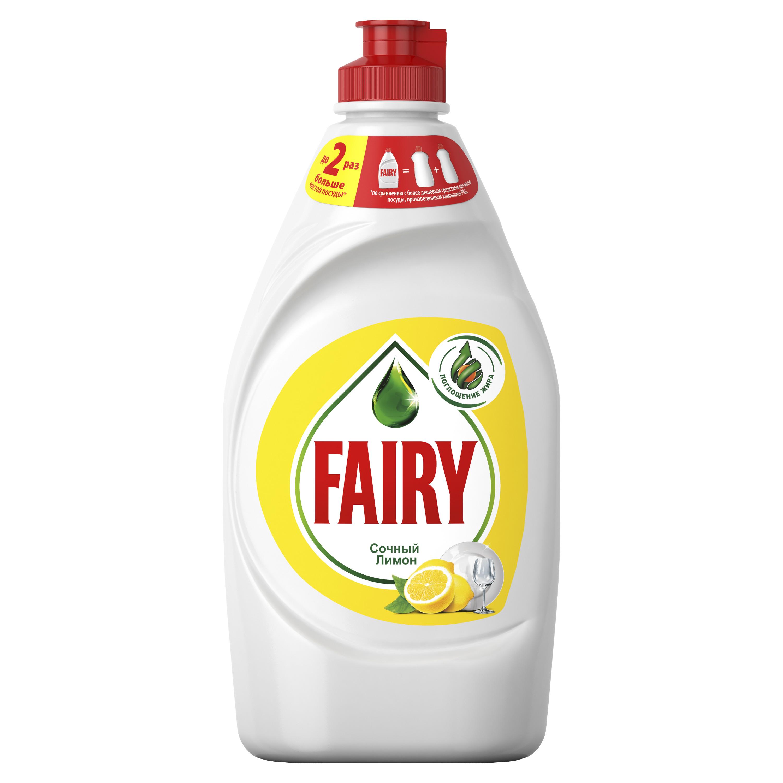 Fairy_Встряска_для_жира