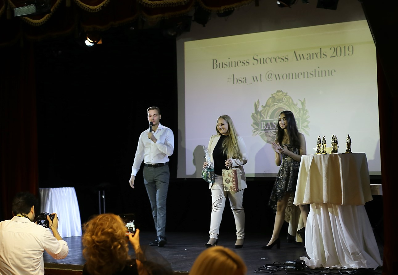 elena-ziryanova-basilur-business-success-awards-2019-by-zhurnal-womens-time