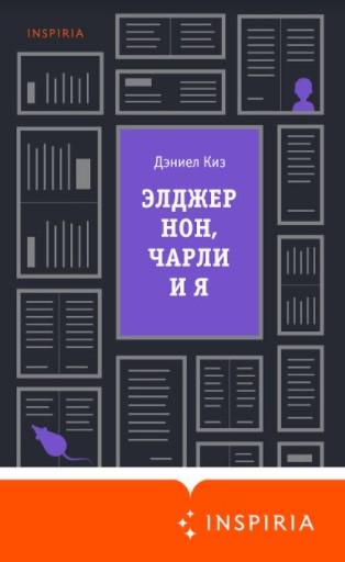 spisok-knig-k-23-fevralya-2