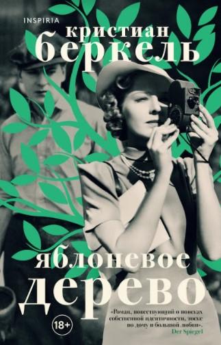 8-romanticheskih-novinok-ot-kotoryh-v-zhivote-poyavlyayutsya-babochki-10