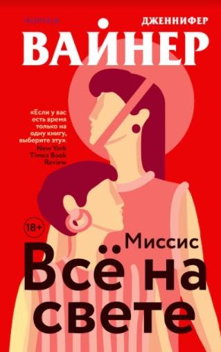 8-romanticheskih-novinok-ot-kotoryh-v-zhivote-poyavlyayutsya-babochki-2