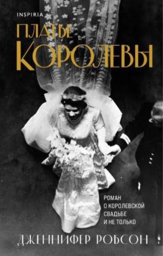 8-romanticheskih-novinok-ot-kotoryh-v-zhivote-poyavlyayutsya-babochki-3