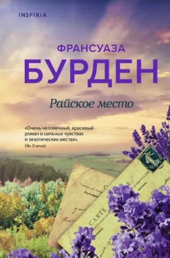 8-romanticheskih-novinok-ot-kotoryh-v-zhivote-poyavlyayutsya-babochki-5