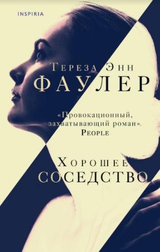 8-romanticheskih-novinok-ot-kotoryh-v-zhivote-poyavlyayutsya-babochki-9